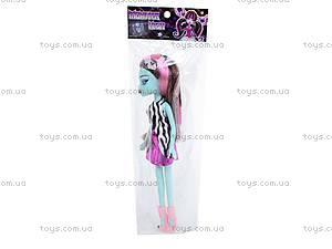 Детская кукла Monster Girl, FB003-356, магазин игрушек