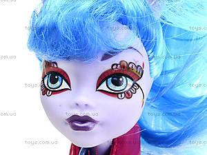 Детская кукла Monster Girl «Кентавр», KQ023A, фото