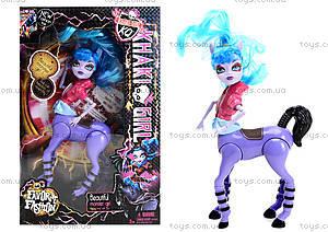 Детская кукла Monster Girl «Кентавр», KQ023A
