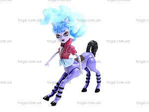 Детская кукла Monster Girl «Кентавр», KQ023A, отзывы