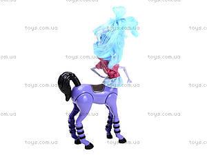 Детская кукла Monster Girl «Кентавр», KQ023A, цена