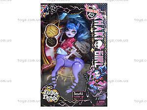 Детская кукла Monster Girl «Кентавр», KQ023A, детские игрушки