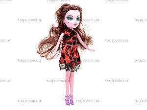 Детская кукла Monster High, HP1031794, отзывы