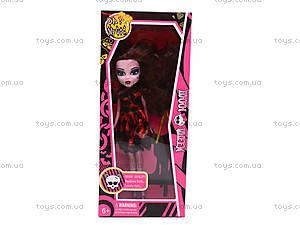 Детская кукла Monster High, HP1031794, цена