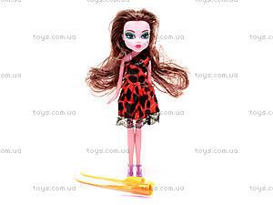 Детская кукла Monster High, HP1031794, игрушки