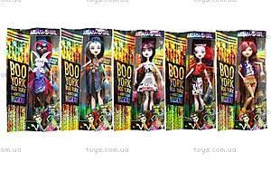 Детская кукла Monster High «Boo York», 2105