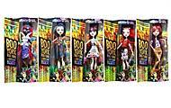 Детская кукла Monster High «Boo York», 2105, отзывы