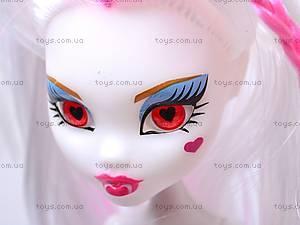 Детская кукла Monster High, с аксессуарами, 668E+, игрушки