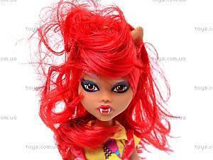 Детская кукла «Мой Монстр», 63021, купить
