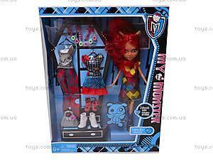 Детская кукла «Мой Монстр», 63021, цена