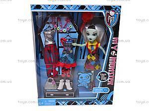 Детская кукла «Мой Монстр», 63021, игрушки