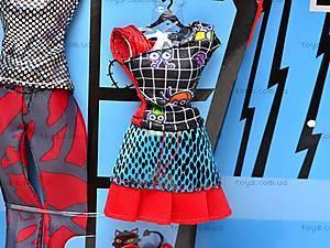 Детская кукла «Мой Монстр», 63021, магазин игрушек