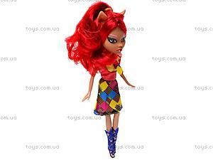 Детская кукла «Мой Монстр», 63021, toys.com.ua