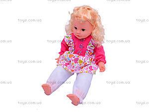 Детская кукла, музыкальная, 24704