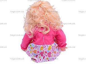 Детская кукла, музыкальная, 24704, купить
