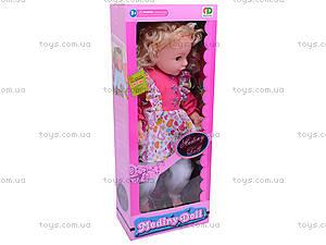 Детская кукла, музыкальная, 24704, фото