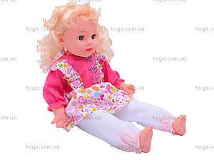 Детская кукла, музыкальная, 24704, отзывы