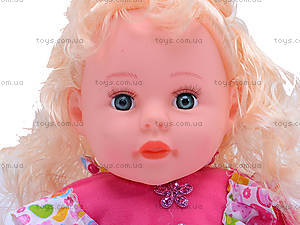 Детская кукла, музыкальная, 24704, цена