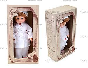 Детская кукла «Милана Доктор», B207