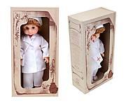 Детская кукла «Милана Доктор», B207, отзывы