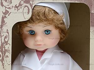 Детская кукла «Милана Доктор», B207, игрушки