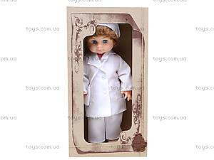 Детская кукла «Милана Доктор», B207, детские игрушки