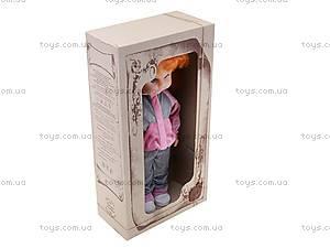 Детская кукла «Милана Спортсменка», B2301, отзывы