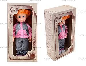 Детская кукла «Милана Спортсменка», B2301