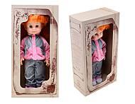Детская кукла «Милана Спортсменка», B2301, фото