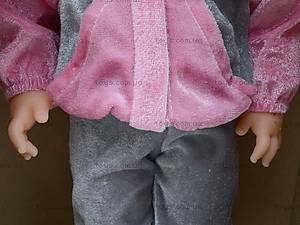 Детская кукла «Милана Спортсменка», B2301, цена