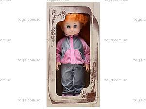 Детская кукла «Милана Спортсменка», B2301, игрушки