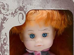 Детская кукла «Милана Спортсменка», B2301, детские игрушки
