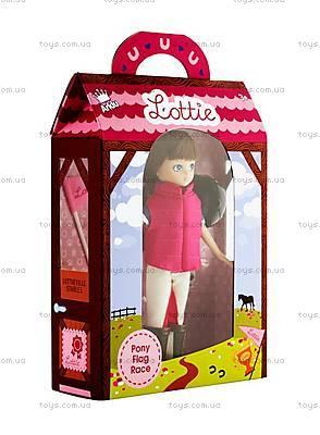 Детская кукла Lottie «Наездница на пони», LT001, фото