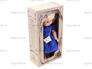 Детская кукла «Нарядная Милана», B202, отзывы