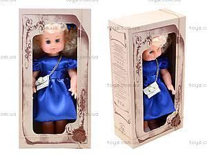Детская кукла «Нарядная Милана», B202