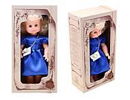 Детская кукла «Нарядная Милана», B202, фото