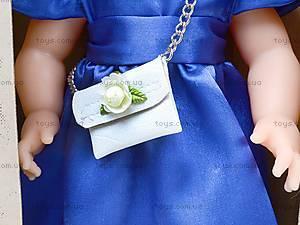 Детская кукла «Нарядная Милана», B202, цена