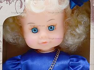 Детская кукла «Нарядная Милана», B202, магазин игрушек
