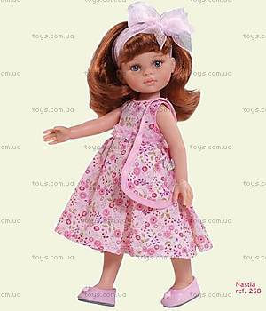Детская кукла «Настя», 04558