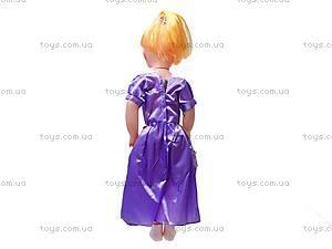 Детская кукла «Невеста», 8577, купить