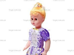 Детская кукла «Невеста», 8577, отзывы