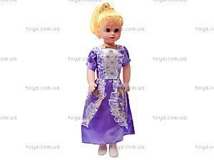 Детская кукла «Невеста», 8577, цена