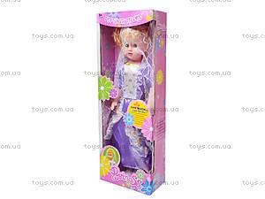 Детская кукла «Невеста», 8577