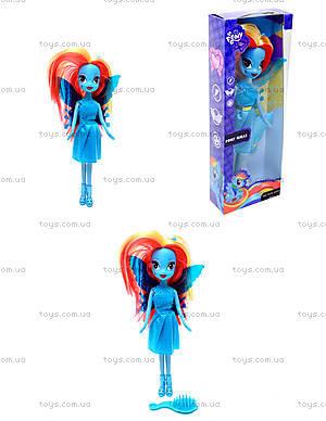 Детская кукла-пони My Little Pony, Y661