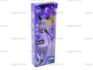 Детская кукла-пони My Little Pony, Y661, іграшки