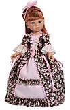 Детская кукла «Принцесса Настя», 04552, купить