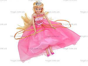 Детская кукла «Принцесса в пышном платье», 8292, купить