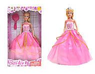 Детская кукла «Принцесса в пышном платье», 8292, фото