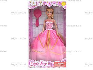 Детская кукла «Принцесса в пышном платье», 8292, отзывы