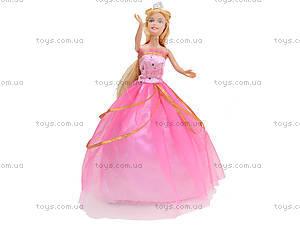 Детская кукла «Принцесса в пышном платье», 8292, детские игрушки